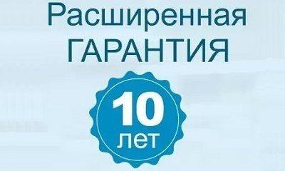 Расширенная гарантия на матрасы Промтекс Ориент Уфа