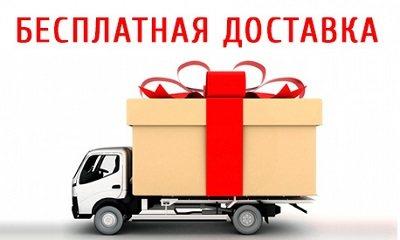 Доставка матрасов бесплатно Уфа